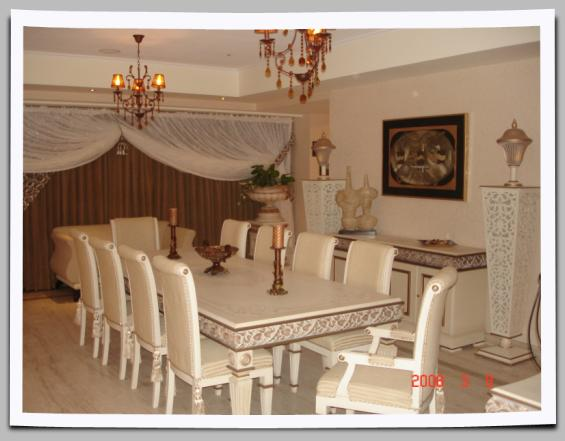 Dining Room Furniture Buy In Karachi