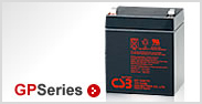 Buy CSB battery GP645