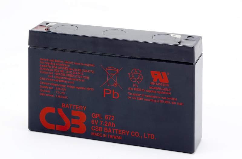 Buy CSB battery GPL672