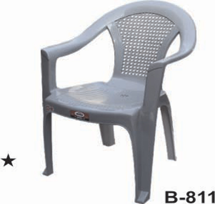 Garden Chair Buy Garden Chair Price Photo Garden Chair From