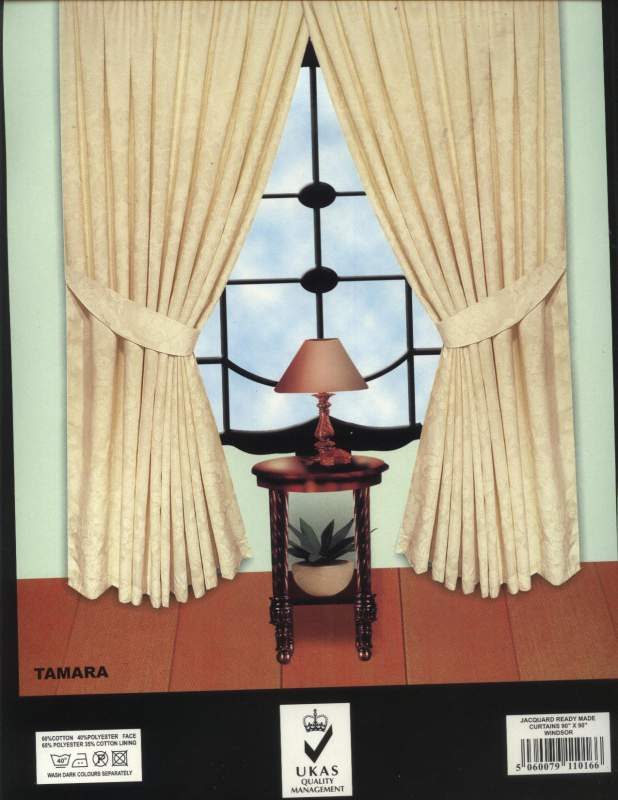 Curtains In Faisalabad Online Store Mumtaz Ghani Textiles