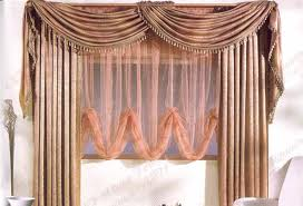 Buy Design curtains