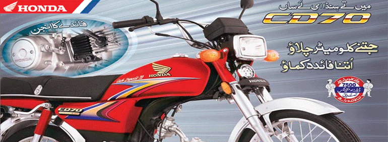 atlas honda motorcycle company brm report essay Honda motor co, ltd revenue and financial data – get complete financial information for honda motor co, ltd from hoover's track its.