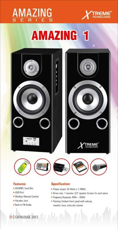 Buy XTREME AMAZING - 1