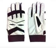 Buy Baseball Bating Gloves