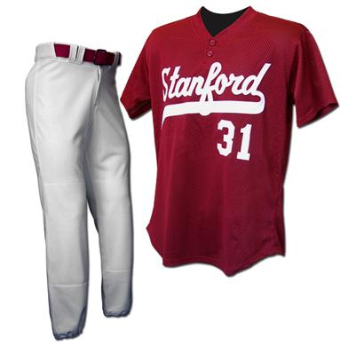 Buy Baseball Uniforms