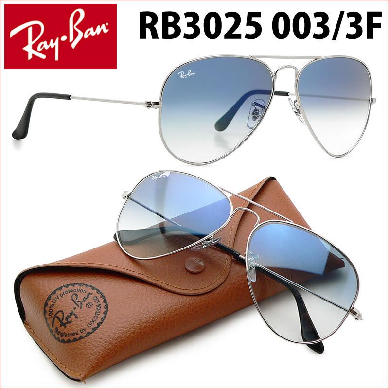 ray ban aviator sunglasses in pakistan