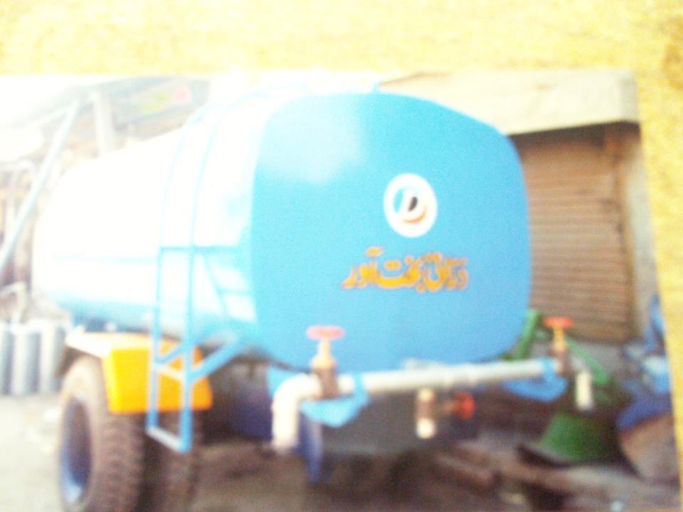Buy Water Bowzer