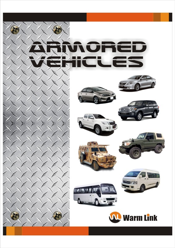 Buy Pakistan Armored Vehicles