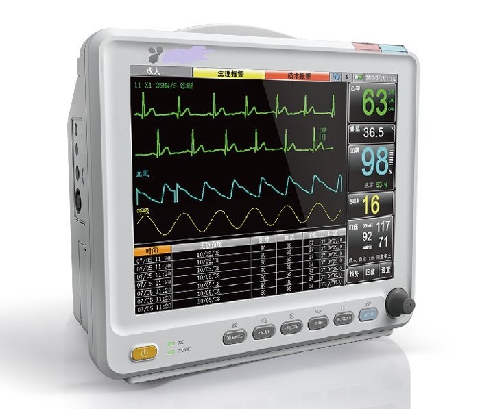 Buy Patient monitor
