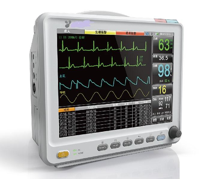 Buy Patient monitor
