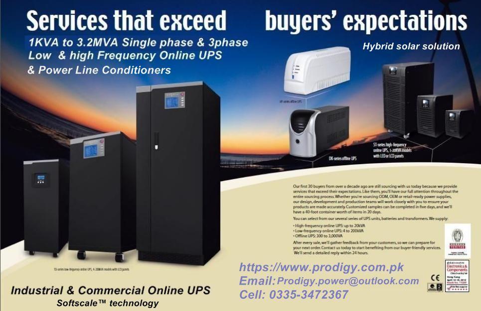 Buy Online UPS