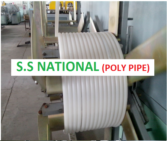 Buy Poly Pipe (HDPE)