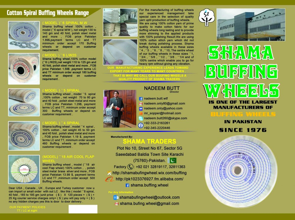 Buy Shama buffing wheel