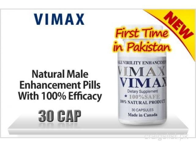 vimax pills in faisalabad 03000855495 buy in lahore
