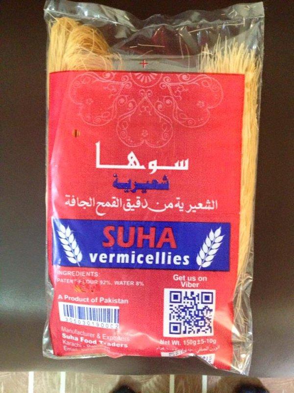 Buy  suha vermiclli