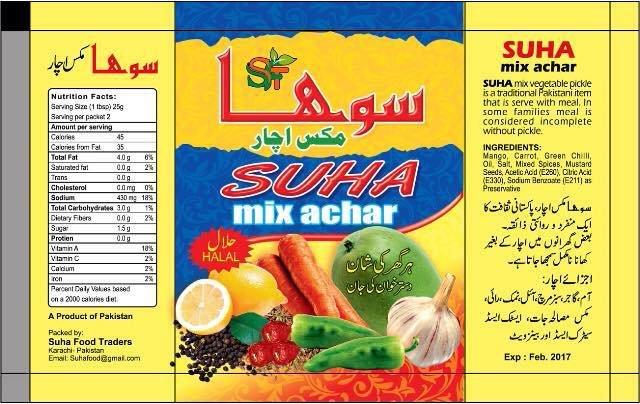 Buy Suha mix pickle