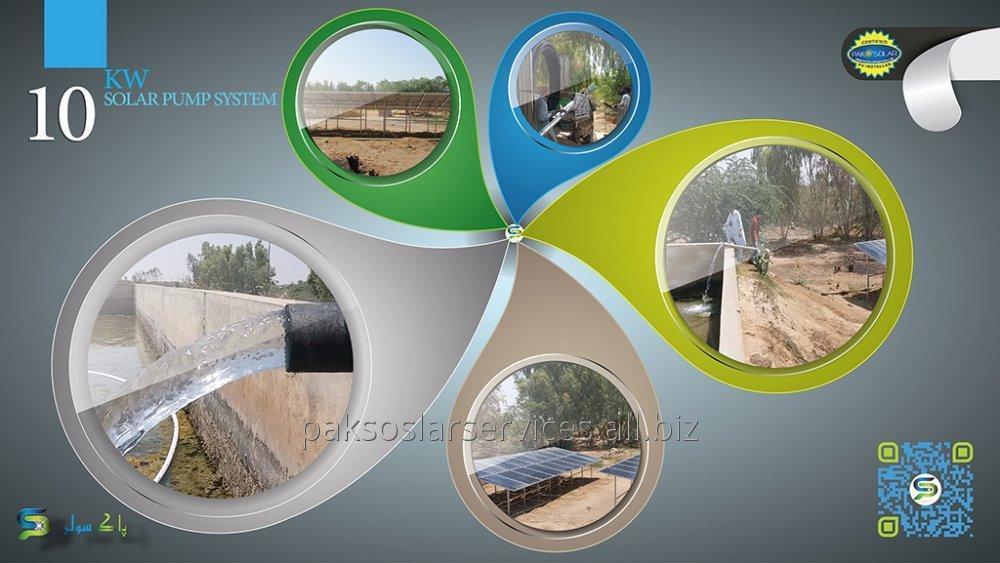 Buy Solar Water Pump System