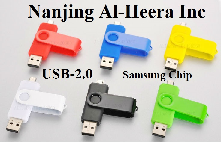 Buy Mobile USB Flash Drive