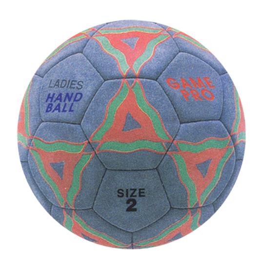 Buy Hand Balls