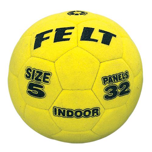Buy Indoor Balls