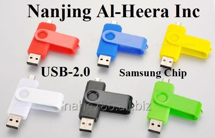 Buy 4gb Mobile USB Flash Drive