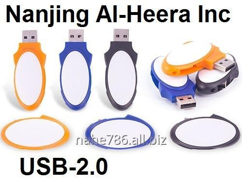 Buy 16gb Box Twister USB Flash Drive