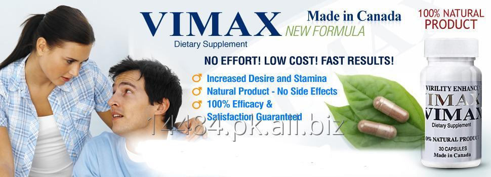 Buy Vimax in Lahore