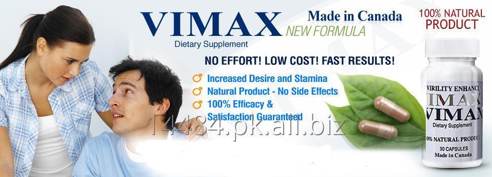 Buy Vimax in Lahore