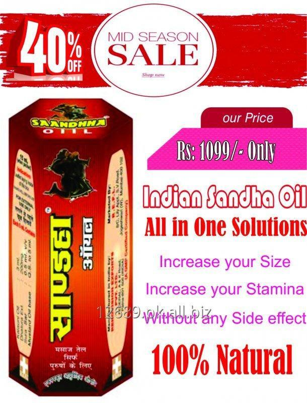 Buy Indian Sandha Oil For Men's