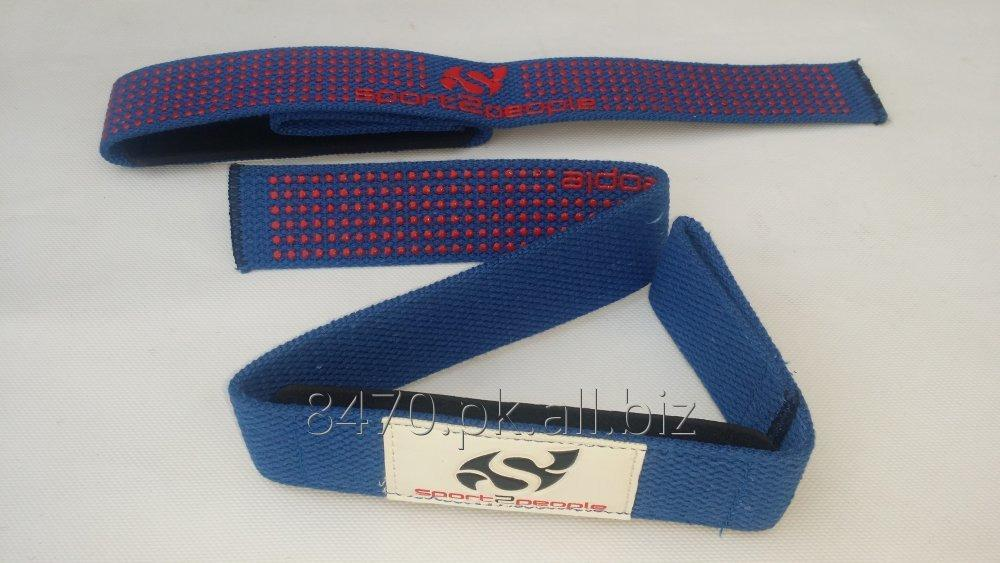 Buy Weight Lifting Straps