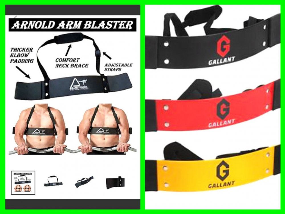 Buy Weight Lifting Arm Blaster