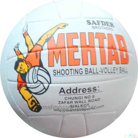 Buy Volley Ball