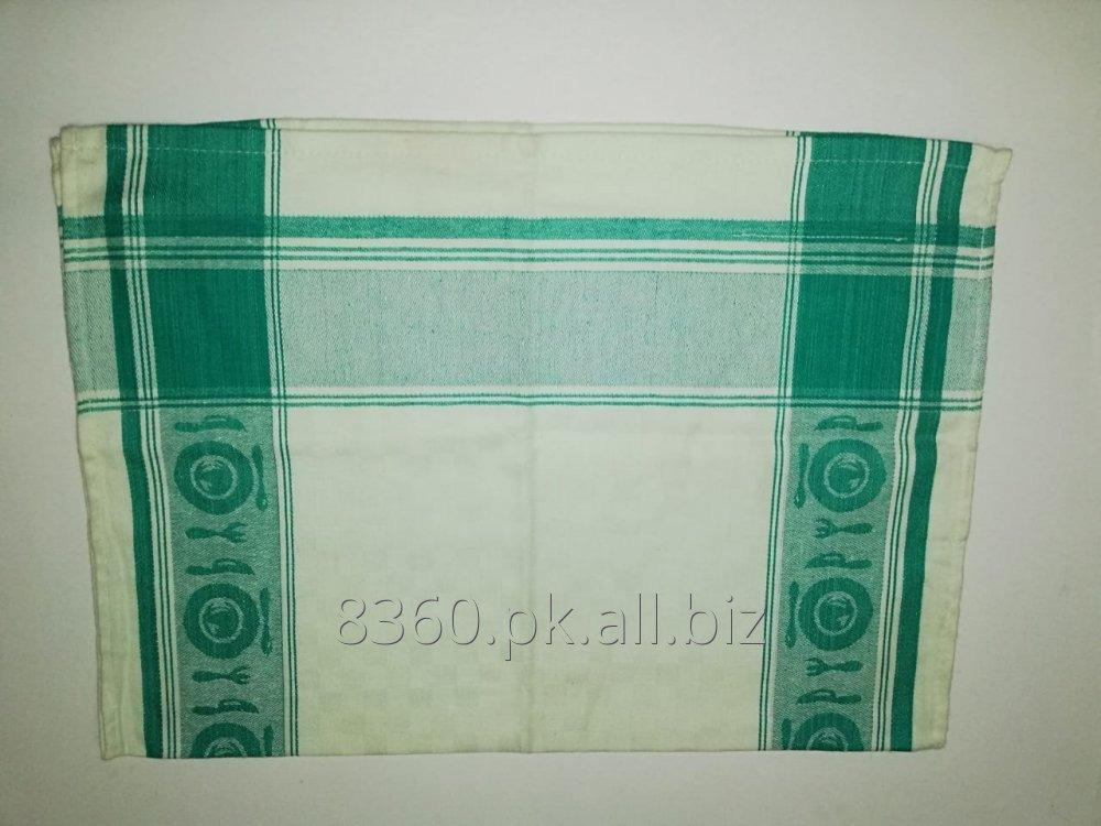 Buy Kitchen towel