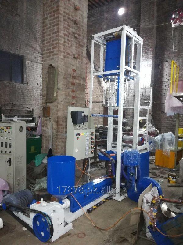 Buy Polyethene Bag Making Machine