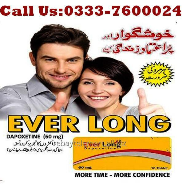 Buy Everlong Tablets in Pakistan