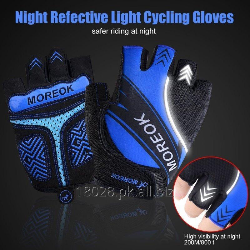 Buy Weightlifting Gloves