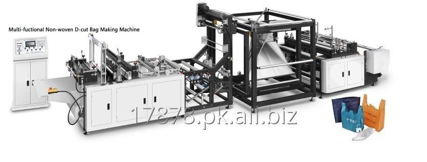 Buy Non Woven Bag Making Machine
