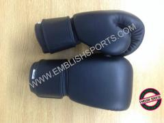 Boxing Gloves Details: Made of cowhide leather.