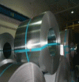 HOT DIPPED GALVANIZED STEEL (GI) Quality: