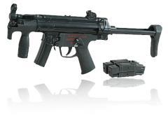 Sub machine gun SMG-PK, PK1