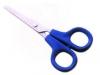 Children scissors
