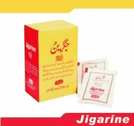 Enlarged & sluggish liver treatment preparation, Jigarine