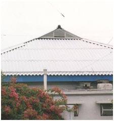 지붕용 기와