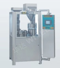 NJP-1200 Capsule Filling Machine