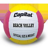 BEACH VOLLEY #VB-16050, Beach Volleyball Ball