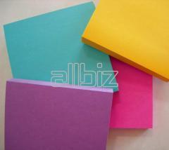 Office colour paper