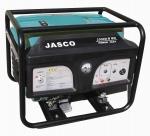 DB-2500 BN Jasco genset