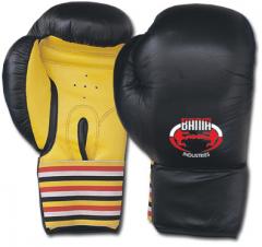 Black Yellow Boxing Gloves