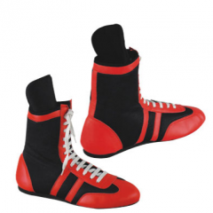 Boxing Shoes ZG-131